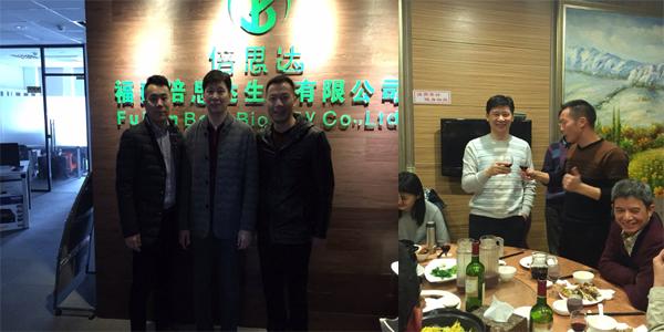 北京中农颖泰董事长郭总莅临公司指导